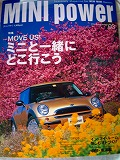 BMW MINI 専門誌「MINI power Vol.3